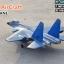 J-15 Fighter Jet + LED ไฟบินกลางคืน thumbnail 1