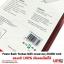 Yoobao Power Bank M25 ขนาดความจุ 20,000 mAh ของแท้ 100% เช็คออนไลน์ได้ thumbnail 6
