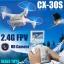 CX-30S FPV thumbnail 10