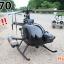 FX070 ฺBig Copter /HUGHES 500 U.S ARMY thumbnail 1
