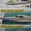 เรือบังคับ EP Boat Hi-Speed racing thumbnail 6