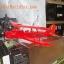 เครื่องบินปีก 2 ชั้น TIGER MOUTH thumbnail 5