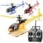 WL-V915 Bell 47 LAMA thumbnail 1