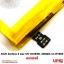 """อะไหล่ แบตเตอรี่ ASUS Zenfone 3 max 5.5"""" ZC553KL X00DDA C11P1609 thumbnail 2"""