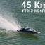 FT 012 Brushless RC เรือบังคับความเร็วสูง thumbnail 3