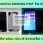 UPSevice มีนบุรี. ++ รับเปลี่ยนจอกระจก Samsung S3, S4, Note 1, Note 2 ,Note 3, Note 4 โทรปรึกษา thumbnail 18