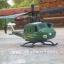ฮ.บังคับ Bell 212 ฮิวอี้ thumbnail 2