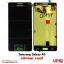 ชุดหน้าจอ Samsung Galaxy A5 งานแท้ thumbnail 3