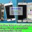 UPSevice มีนบุรี. ++ รับเปลี่ยนจอกระจก Samsung S3, S4, Note 1, Note 2 ,Note 3, Note 4 โทรปรึกษา thumbnail 14