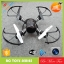็H805w / PHOTO ROBOT/ fpv wi-fi / หุ่นยนต์ติดกล้อง บังคับดูภาพจากหน้าจอ thumbnail 12