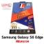 ฟิล์มกระจกเต็มจอยี่ห้อ Liver สำหรับรุ่น Samsung Galaxy S6 Edge แบบ 3D - พร้อมส่ง thumbnail 1
