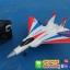F-15 Eagle เครื่องบินบังคับ thumbnail 7