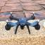 DM109s Mini wifi Drone+Gimble+ปรับกล้องได้ thumbnail 22