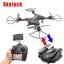 TK110 Skytech RC drone โดรนเซลฟี่พับขาเก็บได้ ควบคุมด้วยสมาร์ทโฟน thumbnail 11