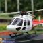 WL-V-931 AS350 เฮลิคอปเตอร์บังคับ thumbnail 10