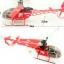 WL-V915 Bell 47 LAMA thumbnail 11