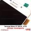 อะไหล่ หน้าจอชุด Samsung Galaxy A7 (2016) , A710 งานเกรดคุณภาพ thumbnail 5