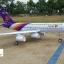 AIR BUS A380 ปีก 1.2 เมตร thumbnail 4
