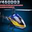 Walkera V450D03 เฮลิคอปเตอร์ 6 ช่อง thumbnail 1