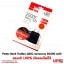 Yoobao Power Bank Q20C ขนาดความจุ 20,000 mAh สีดำ ของแท้ 100% เช็คออนไลน์ได้ thumbnail 2