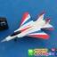 F-15 GLIDER thumbnail 1