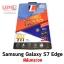 ฟิล์มกระจกเต็มจอยี่ห้อ Liver สำหรับรุ่น Samsung Galaxy S7 Edge แบบ 3D - พร้อมส่ง thumbnail 1