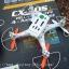 CX-30S FPV HD camera / โดรนบังคับผ่านหน้าจอรีโมท thumbnail 5
