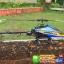 Walkera V450D03 6ch 3D thumbnail 8