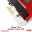 อะไหล่ หน้าจอชุด iPhone 7 Plus งานเกรด AAA คุณภาพเทียบจอแท้ thumbnail 5