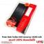 Yoobao Power Bank M18 ขนาดความจุ 18,000 mAh ของแท้ 100% เช็คออนไลน์ได้ thumbnail 2