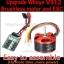 WL-V912 brushless motor thumbnail 13