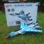 F-15 USA AIR FORCE+ไฟบินกลางคืน thumbnail 3