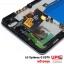 หน้าจอชุด LG E975 OPTIMUS G หน้าจองานแท้ แพรแท้ thumbnail 4