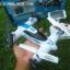 Syma X9W /fpv Car HD camera /รถบังคับบินได้ ติดกล้อง thumbnail 1