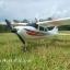 เครื่องบินบังคับ CESSNA 3 thumbnail 5