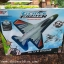 F-16 Rc Plane thumbnail 11