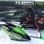 FX067C Flybarless RC 4 ch Helicopter thumbnail 8