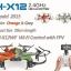 LH-X12 wi-fi drone thumbnail 3