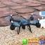 DM109s Mini wifi Drone+Gimble+ปรับกล้องได้ thumbnail 3
