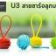 HOCO U3 สายชาร์จลูกบอล พกพาสะดวก สำหรับ iOS และ Micro USB thumbnail 2