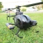 FX070 ฺBig Copter /HUGHES 500 U.S ARMY thumbnail 10