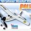 เครื่องบินพลังยาง thumbnail 3