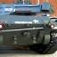 รถถังบังคับ M 41A3 (รุ่นใหม่) thumbnail 6