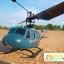 ฮ.บังคับ Bell 212 ฮิวอี้ thumbnail 1