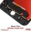 อะไหล่ หน้าจอชุด iPhone 7 Plus งานเกรด AAA คุณภาพเทียบจอแท้ thumbnail 8