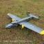 B25 Bomber เครื่องบินทิ้งระเบิดสงครามโลก บังคับวิทยุ thumbnail 2