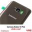อะไหล่ ฝาหลัง Samsung Galaxy S8 Plus งานแท้ thumbnail 6