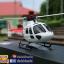 WL-V-931 AS350 เฮลิคอปเตอร์บังคับ thumbnail 1