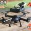 DM007 HD Camera Mini wifi Drone thumbnail 1
