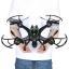 CX-35 Phantom FPV 5.8 gz Big Drone/ขึ้น-ลง ออโต้ ปรับหน้ากล้องได้ thumbnail 2